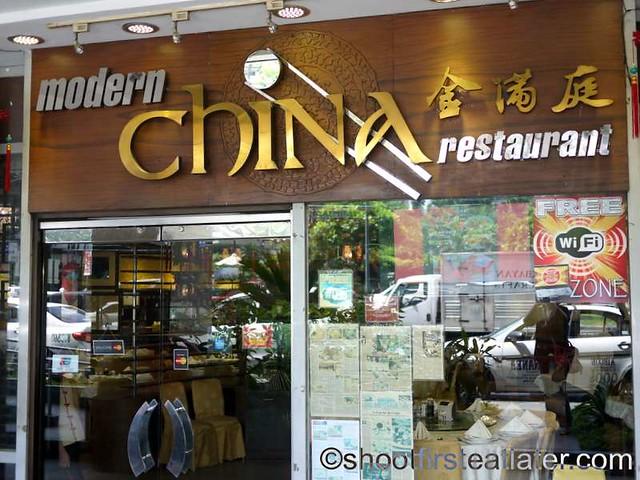 Modern China-002