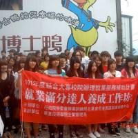 校外教學_羅東 博士鴨工廠4