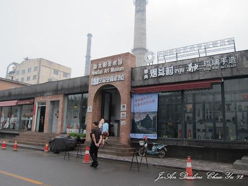 Beijing-0629--10