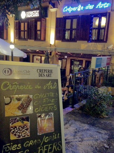 Screen shot 2012-07-25 at AM 03.46.02