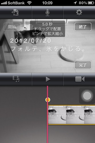 07 画像拡大縮小