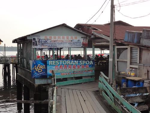 Seafood at Restoran SPOA, Kampung Pasir Puteh, Johor