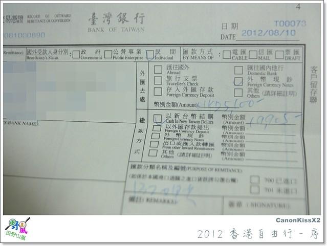 2012_0814_223534