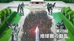 Gundam AGE 2 Episode 28 Chaos in the Earth Sphere Youtube Gundam PH (70)