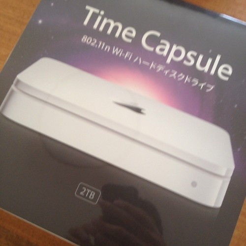 Time Capsule!!