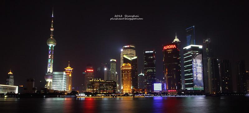 ▌上海 ▌ 外灘 ‧ 夜景 ‧ 上海該是這樣的