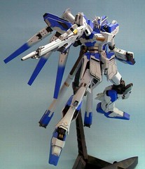 ColdFire Gundam's Gunpla Collection (79)