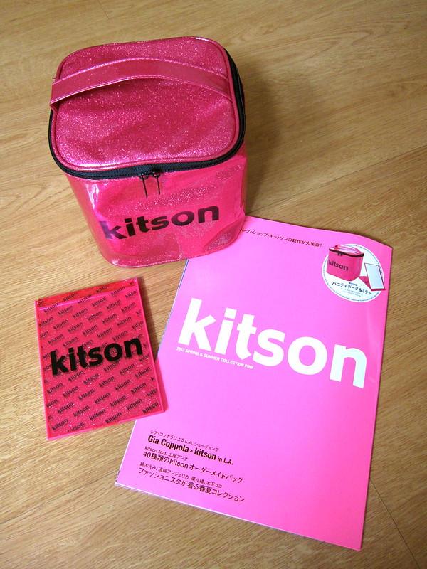 Kitson e-mook