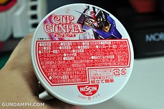 1-200 RX-78-2 Nissin Cup Gunpla 2011 OOTB Unboxing Review (8)