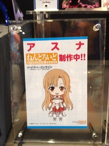 Nendoroid Yuuki Asuna (Sword Art Online)
