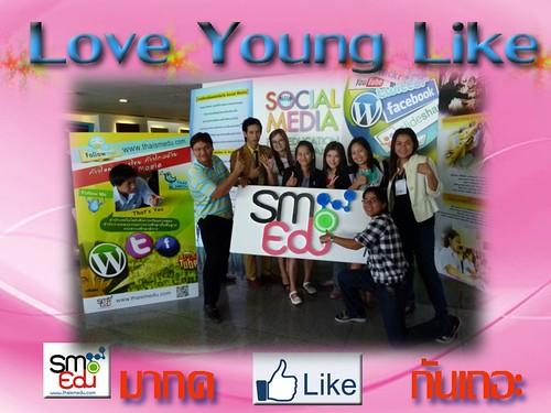 love young like by krukitiya