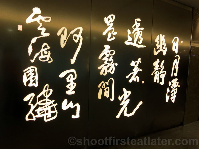 Taiwan Taoyuan International Airport-001