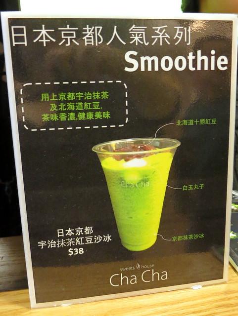Sweet House Cha Cha- matcha smoothie HK$38