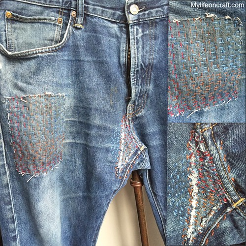 Visibly Mended Jeans