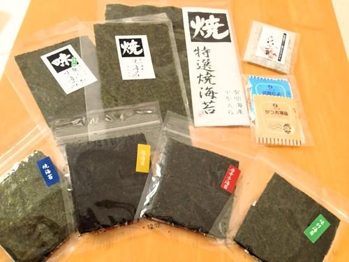 送料無料で1000円の超お得な海苔。