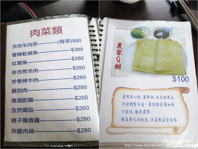 菜單也很有趣,還有照片說明,連菜單都很平實。