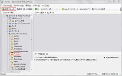 Baidu IME_2012-4-2_23-24-26