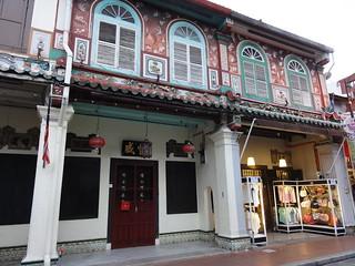 Old Melaka Shophouses