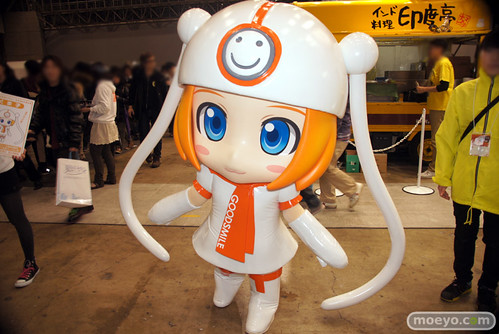 Nendoroid Gumako (cosplay) at GSC booth