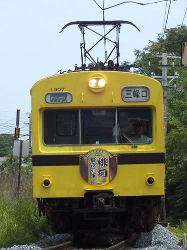 1007F(俳句列車) @桜沢〜寄居