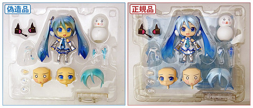 Nendoroid Snow Miku: Snow Playtime Edition - bootleg (left) vs genuine (right)