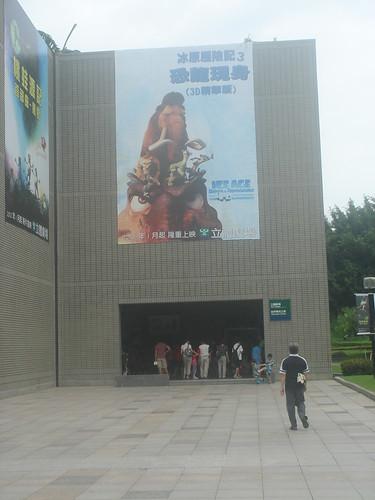 台中科博館41