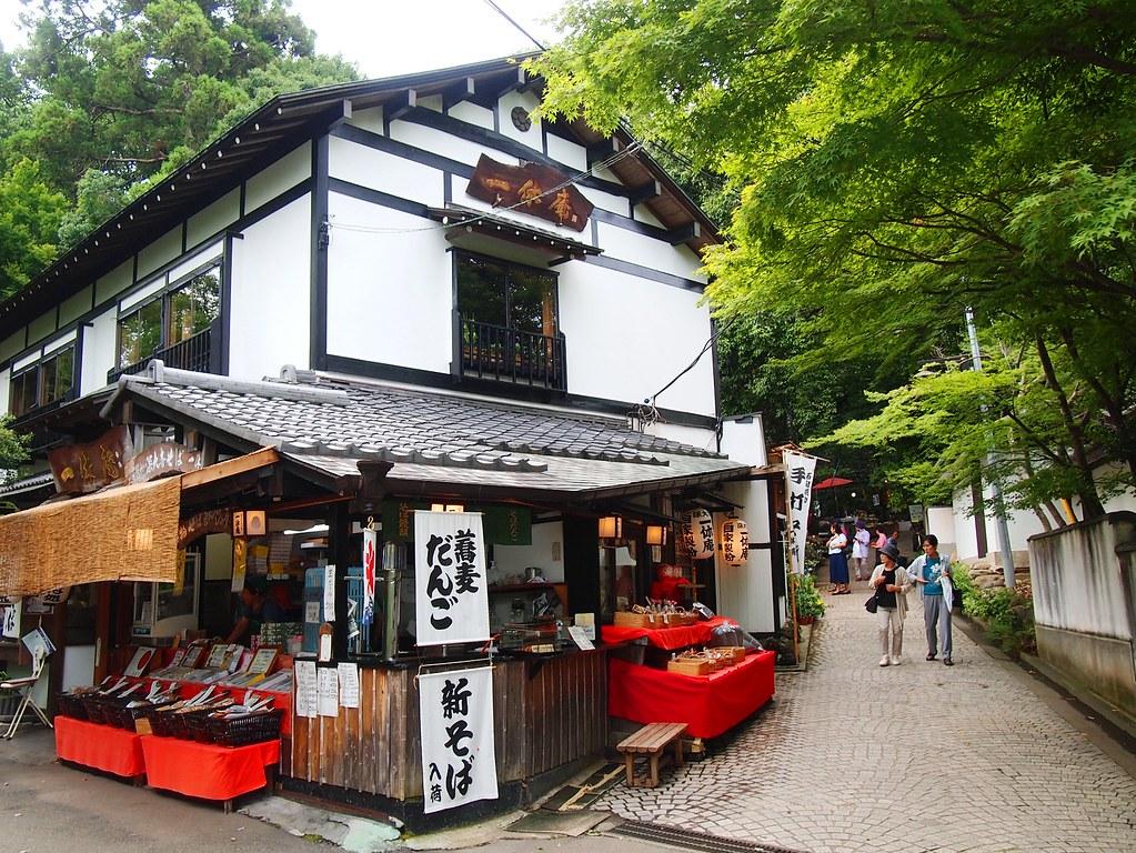 chofu(tokyo)