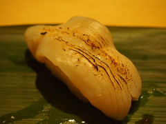 Nigiri - razor clam