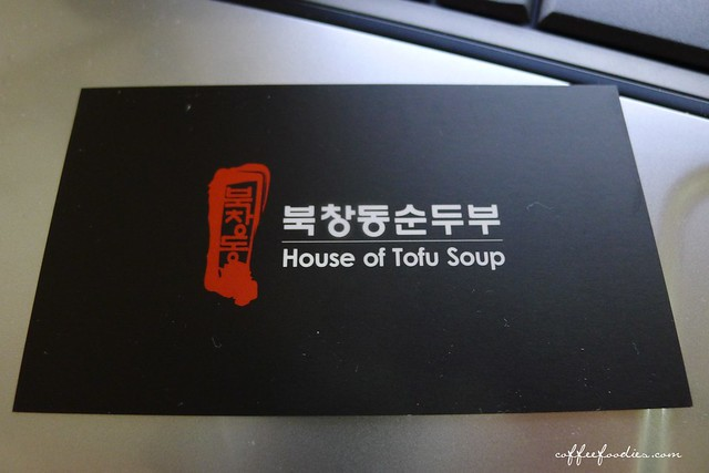 House of tofu soup 00019