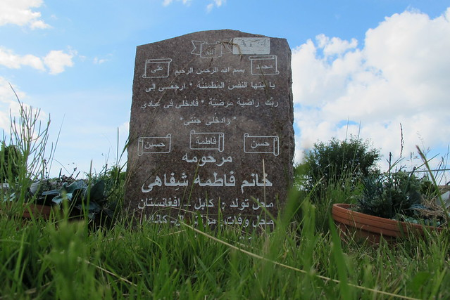 Islamic cemetery in Laval