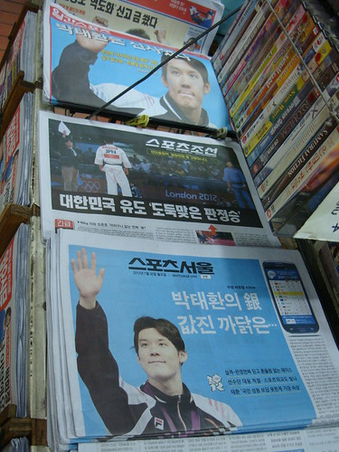 Olympics in korean media by Jens-Olaf