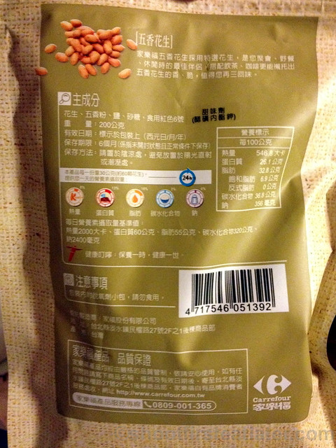 food products from Taiwan - Carrefour spicy peanuts-001
