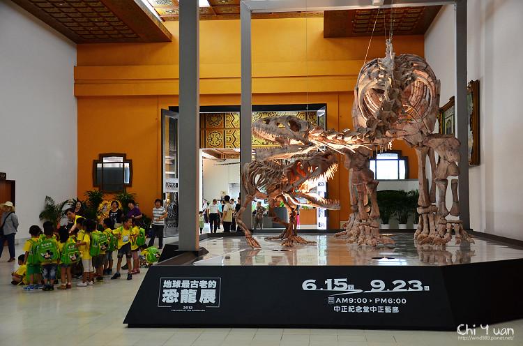 地球最古老的恐龍展03.jpg