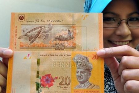 wang-kertas-malaysia-2012