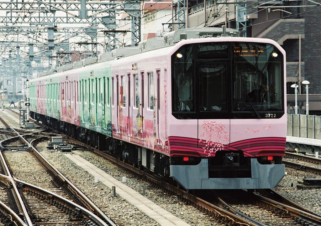近鉄3220系 (2)