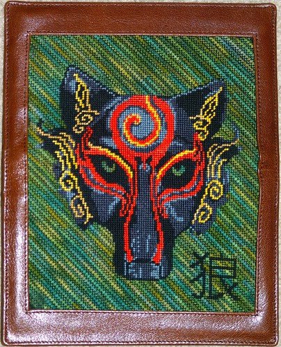 Wolf Mask Wallet by Carmen CS