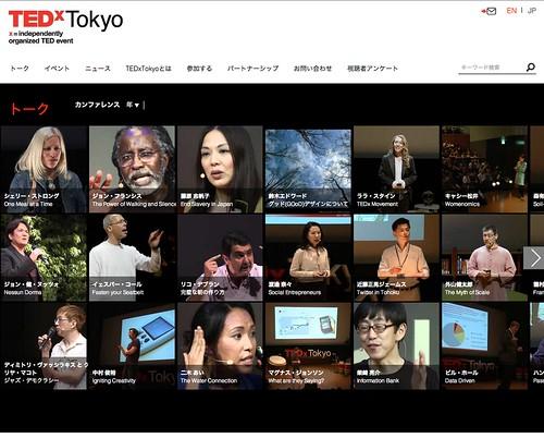 TEDxTokyo