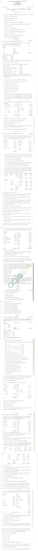 Bangalore University Question Paper July/August 2011 I Year B.Com. Examination - Commerce