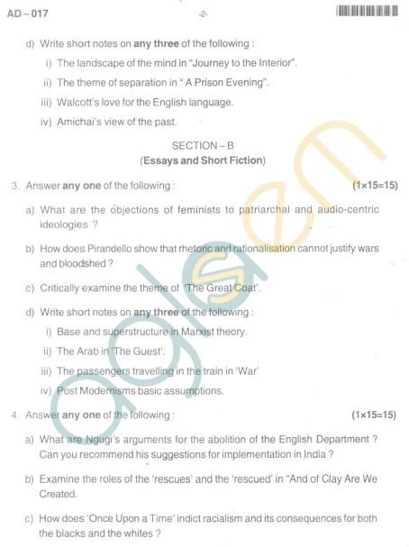 Bangalore University Question Paper Oct 2012:III Year B.A. Examination - Optional English (Paper IV)(New Scheme)