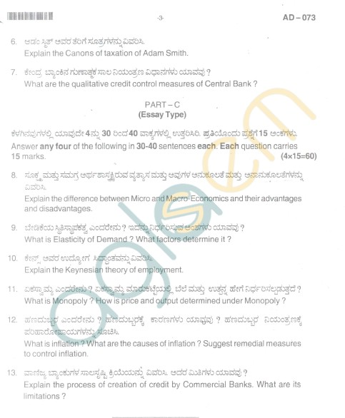 Bangalore University Question Paper Oct 2012I Year B.A. Examination - Economics I (R.A.S)
