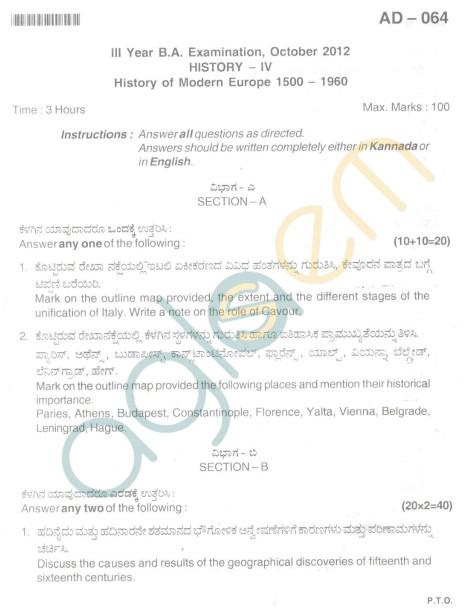 Bangalore University Question Paper Oct 2012:III Year B.A. Examination - History IV Modern Europe