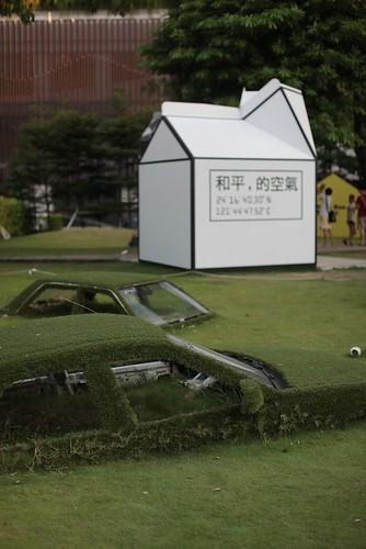台中「夏日藝術祭」勤美術館展區:超大牛奶盒(9 ys)