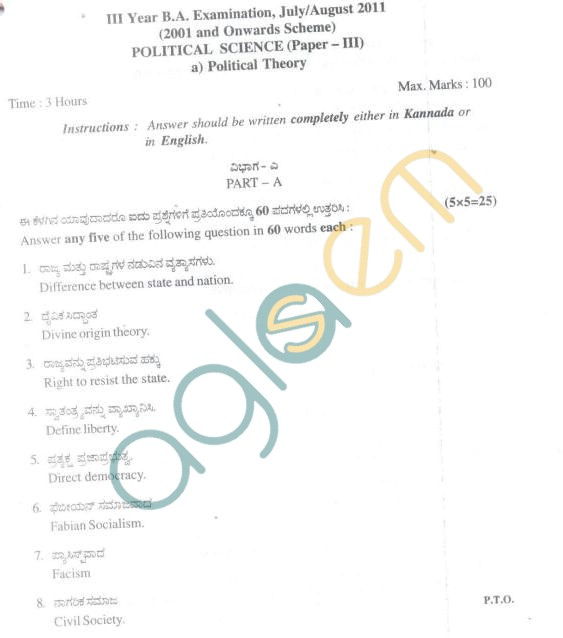 Bangalore University Question Paper July/August 2011 III Year B.A. Examination - Political Science
