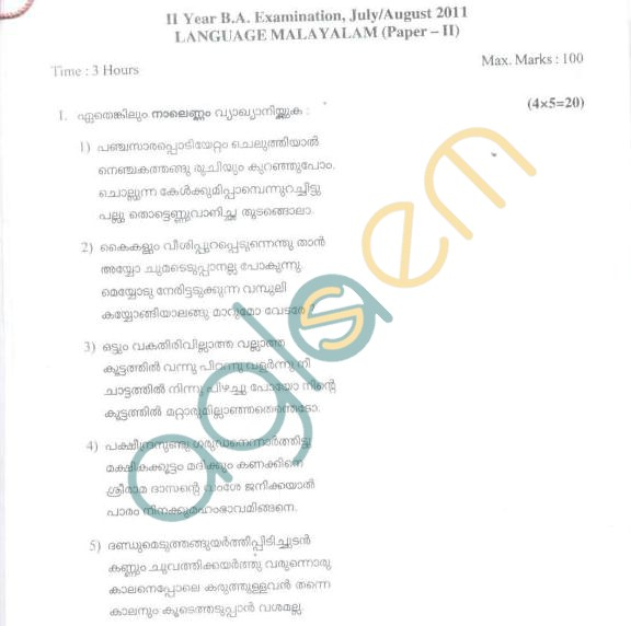 Bangalore University Question Paper July/August 2011 II Year B.A. Examination - Malayalam