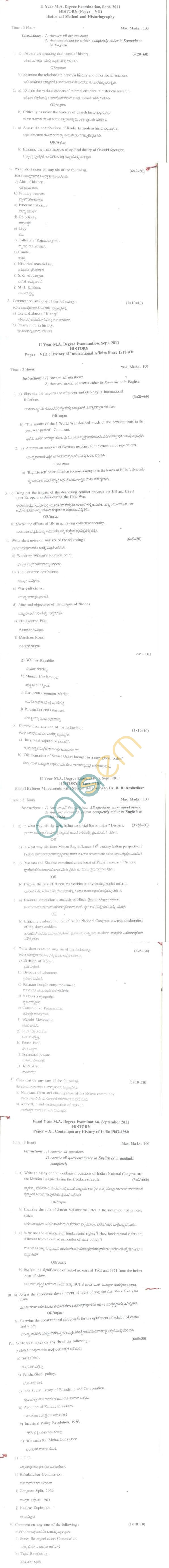 Bangalore University Question Paper September 2011 II Year M.A. Degree Examination - History