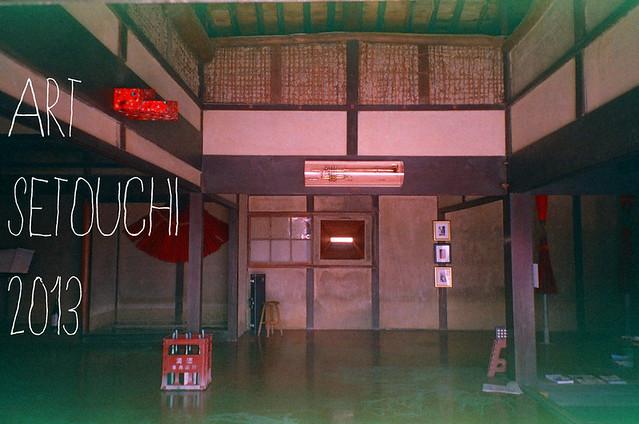megi house