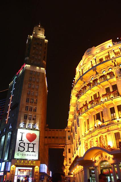 I *heart* Shanghai