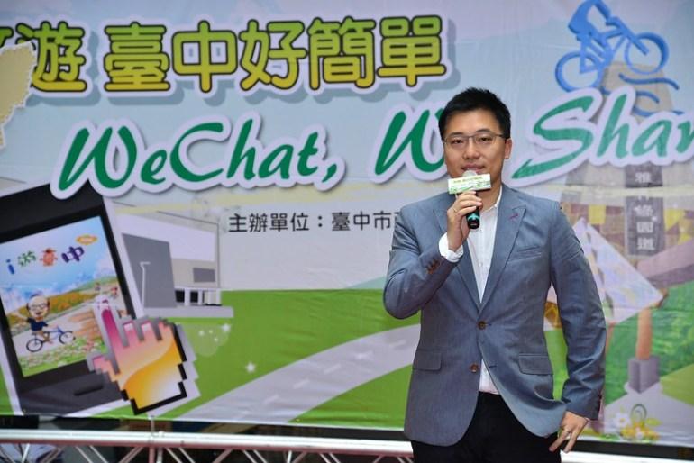 02_騰訊國際業務部臺灣暨香港辦公室總經理譚樂文表示:「很高興臺中市政府選擇運用WeChat作為國際城市深度行銷的平台,透過WeChat獨有的LBS定位服務,關注者可行動智慧暢遊臺中!」