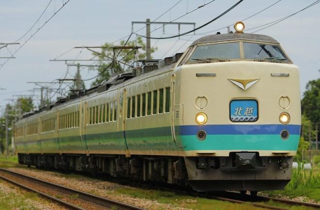 "Series 485 (T13) Ltd.Ex. ""Hokuetsu"""