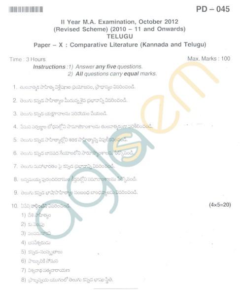 Bangalore University Question Paper Oct 2012:II Year M.A. - Telugu Paper X Comparative Literature(Kanada and Telugu)